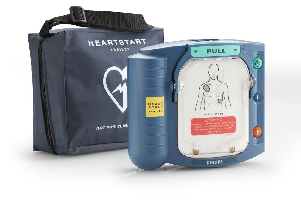 Philips HeartStart HS1 OnSite Trainer